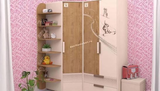Набор мебели для детской Фристайл