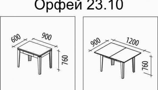 Стол обеденный Орфей 23.10