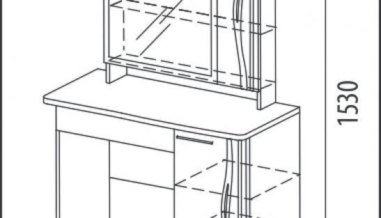 Стол туалетный Бриз 54.19