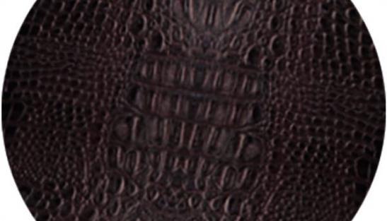 Стул Премиум Мали коричневый