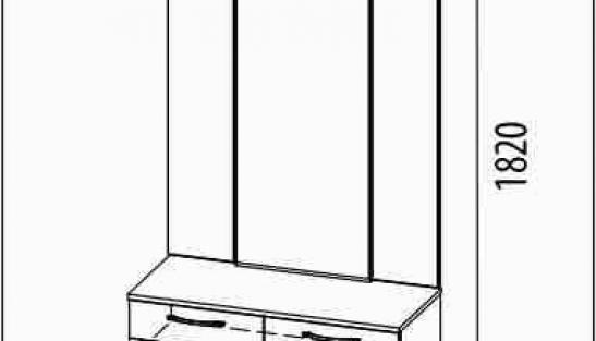 Трюмо Мэри 39.13 (столы туалетные)