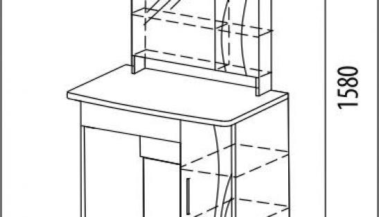 Туалетный столик Соната 98.34