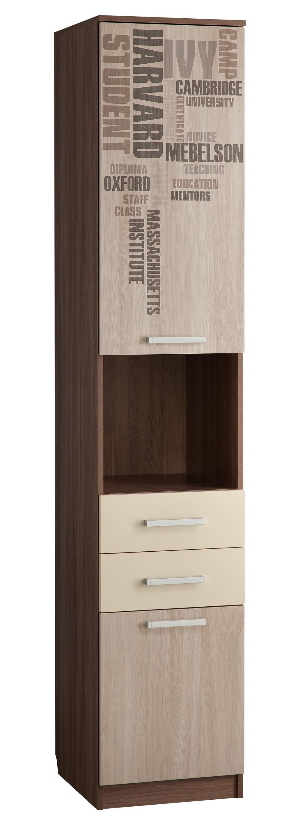 Колледж шкаф комбинированный малый