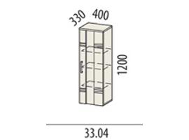 Мокко Шкаф-витрина малый универсальный 33.04