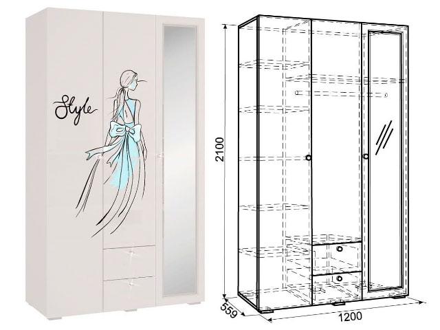 Шкаф 3-х створчатый с ящиками 1200*559*2100