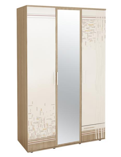 Шкаф трехдверный  1350-550-2200  54.02