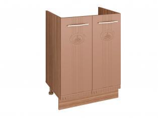 Стол кухонный под мойку 600x530x820 18.50