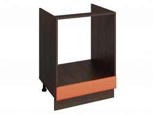 Стол под встраиваемую технику (без столешницы) 60х53х82 09.57